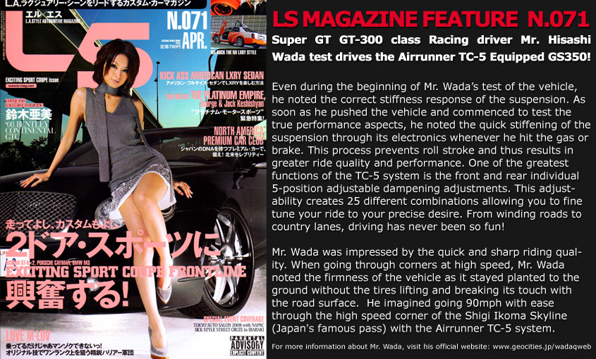 Ls Mag Issue 2009