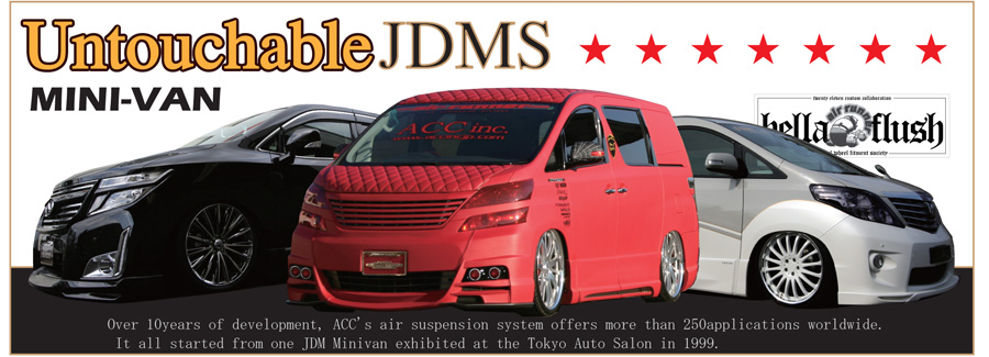 newsletter-Aug-2011-untouchable-Minivan_-_Copy