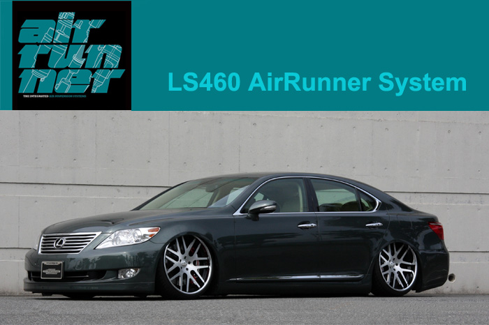 ls460 air ride suspension